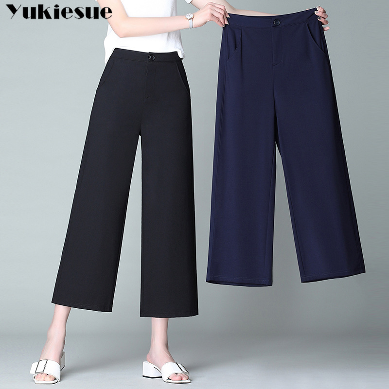 Streetwear Women's Pants Capris With High Waist Wide Leg Pants Capris  For Women Trousers Woman Pants Female Plus Size 5XL 6XL