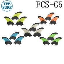 Pranchas de Surf FCS G5 Fins 5 color Fiberglass Honeycomb in Surfing