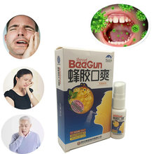 Bee Propolis Mouth Clean Oral Spray Bad Breath Treatment Of Oral Ulcer Pharyngitis Halitosis Treatment Breath Freshener 20ml(China)