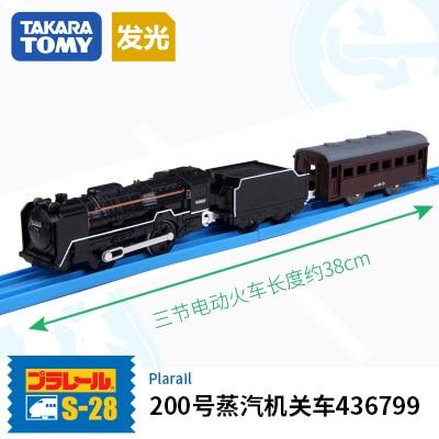 Takara Tomy Plarail S-28 with light D51 200 Unit Steam Locomotive Electric Motorized Toy Train New