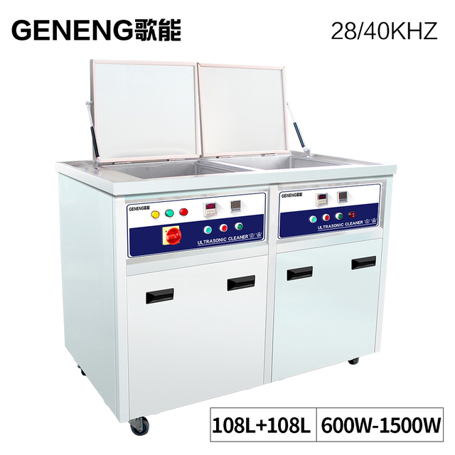 Double Groove Ultrasonic Cleaning Machine 216L Dry Rinsing Power Adjustment Sweep Frequency Degass Time Temperature Setting Bath