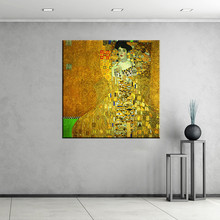 Paint Portrait of Adele Bloch Bauer I by Gustav Klimt wall painting for home decor oil art on canvas No Framed