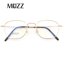 MUZZ IP Titanium Square eyeglasses frame men New Male Prescription Optical frames Glasses fashion Myopia glasses