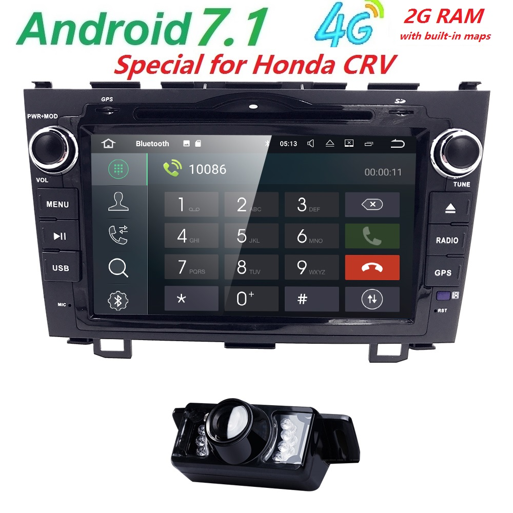 8 Inch 2 Din Quad Core RAM 2GB Android 7 1 Tablet PC Car DVD GPS