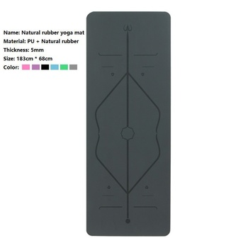 Natural rubber non-skid yoga mat grey PU carved position line positioning point beginner assisted yoga mat