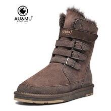 2018 AUMU/австралийские женские зимние сапоги до середины икры, короткие зимние сапоги, N310