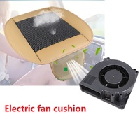 Car seat cushion ventilation and ventilation single seat summer and summer air conditioning seat with fan 12V refrigeration for