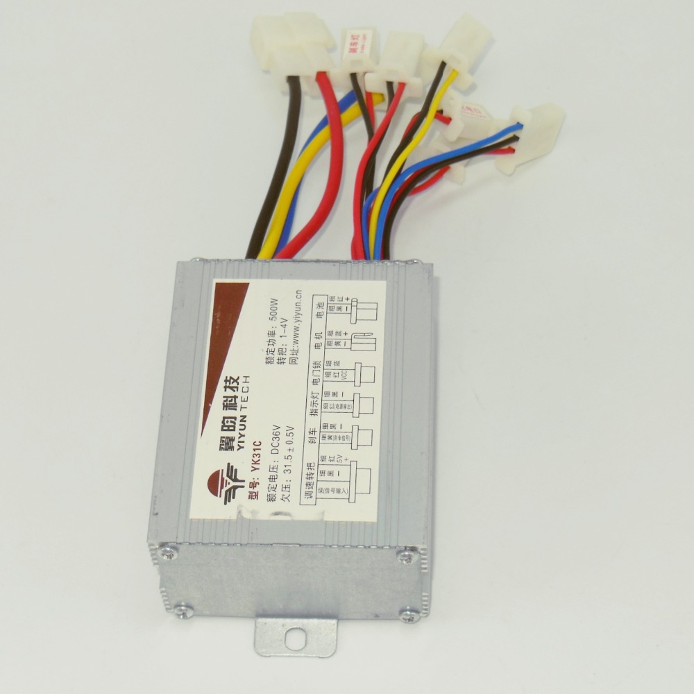 Electric tricycle brush controller 36v500w electric EVO scooter controllerElectric tricycle brush controller 36v500w electric EVO scooter controller