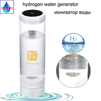 Portable Wireless transmission Pure smart cup for Pure H2 quantum Rich Hydrogen Improve sleep Hydrogen generator bottle/cup|Water Filters|Home Appliances -