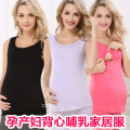 2016 summer newest sexy women maternity pregnancy nursing breastfeeding vest tank tops blouse shirt