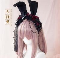 Lolita Gothic Rose Headband Rabbit Ear Lace Hair Gert Lolita handmade custom C