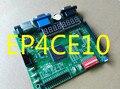 E10 Бесплатная доставка альтера fpga доска altera доска fpga развития борту EP4CE10E22C8N
