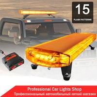 76cm Emergency Lights Universal Signal Integrity LED Light Bar,includes White Full Flood and Amber Traffic Advisor fog light