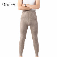 QingTeng Men S Thermal Underwear Trousers Double Layers Thicken Wool Knitted High Waist Leggings Winter Warm