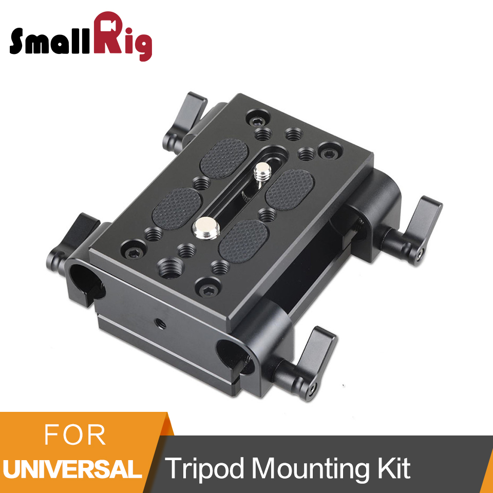 SmallRig Camera Mounting Plate Tripod Mounting Plate for Rod Support / Dslr Rig Cage+ 15mm Rod Clamp Railblock Kits - 1798 aluminum dslr camera cage kit support for canon 5d mark ii 7d 60d 15mm rod rig