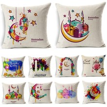Ramadan hiasan lukisan cat air Eid Mubarak Moon Lantern Masjid Linen Kusyen Cover Sofa Cushion Bantal sofa 40253