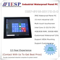15inch IP65 waterproof industrial panel PC, Core i3 3217U CPU, 4GB RAM, 500GB HDD, industrial computer, OEM/ODM