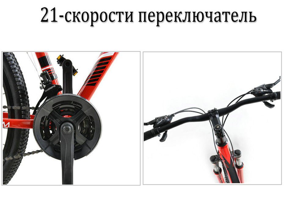 HTB1171gXjnuK1RkSmFPq6AuzFXav Love Freedom High Quality 29 Inch Mountain Bike 21/24 Speed Aluminum Frame Bicycle Front And Rear Mechanical Disc Brake