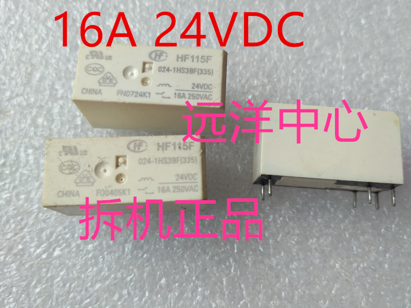 HF115F 024-1HS3BF 6 16A 24VDC