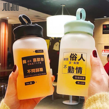 JOUDOO 500ML Cute Glass Water Bottle Creative Chinese Words Portable Frosted Cup Korea Travel Student Tea Drinkware 35