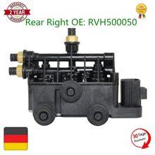 Клапан управления для Land Rover RVH000095 RVH000055, AP03 совершенно новый задний правый блок управления пневматической подвеской для Land Rover Range Rover 2006-2012