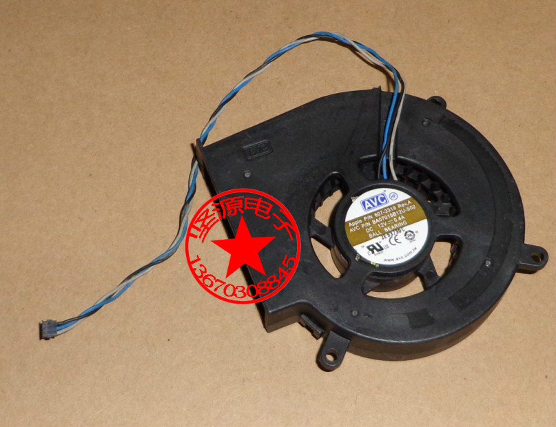 AVC BA07015B12U-S02 Server Cooling Fan DC 12V 0.4A 70X68X15mm original avc dv07020b12u 7020 70mm 7cm dc 12v 0 7a dual ball bearing fan server inverter cooling fan