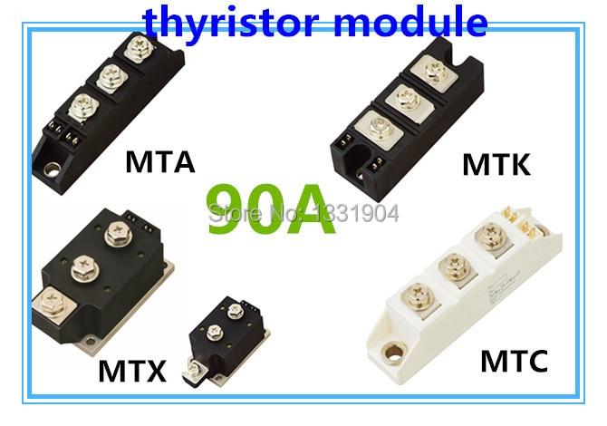 цена на High qualityThyristor Module MFC MFA MFK MFX 90A welding joint scr module silicon control module