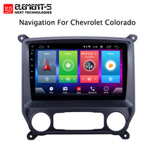 2.5D tempered glass good viewing angle IPS screen Car Android 8.1 Radio Player For Chevrolet Colorado GPS Wifi Video Multimedia(China)