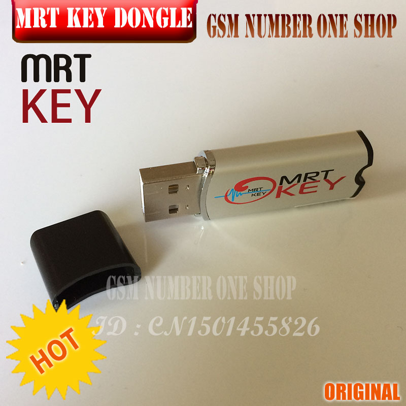 mrtkey + edl cable - unmber one - D1