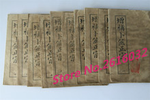 Addition of authentic ancient books divination Book props antique collection geomancy