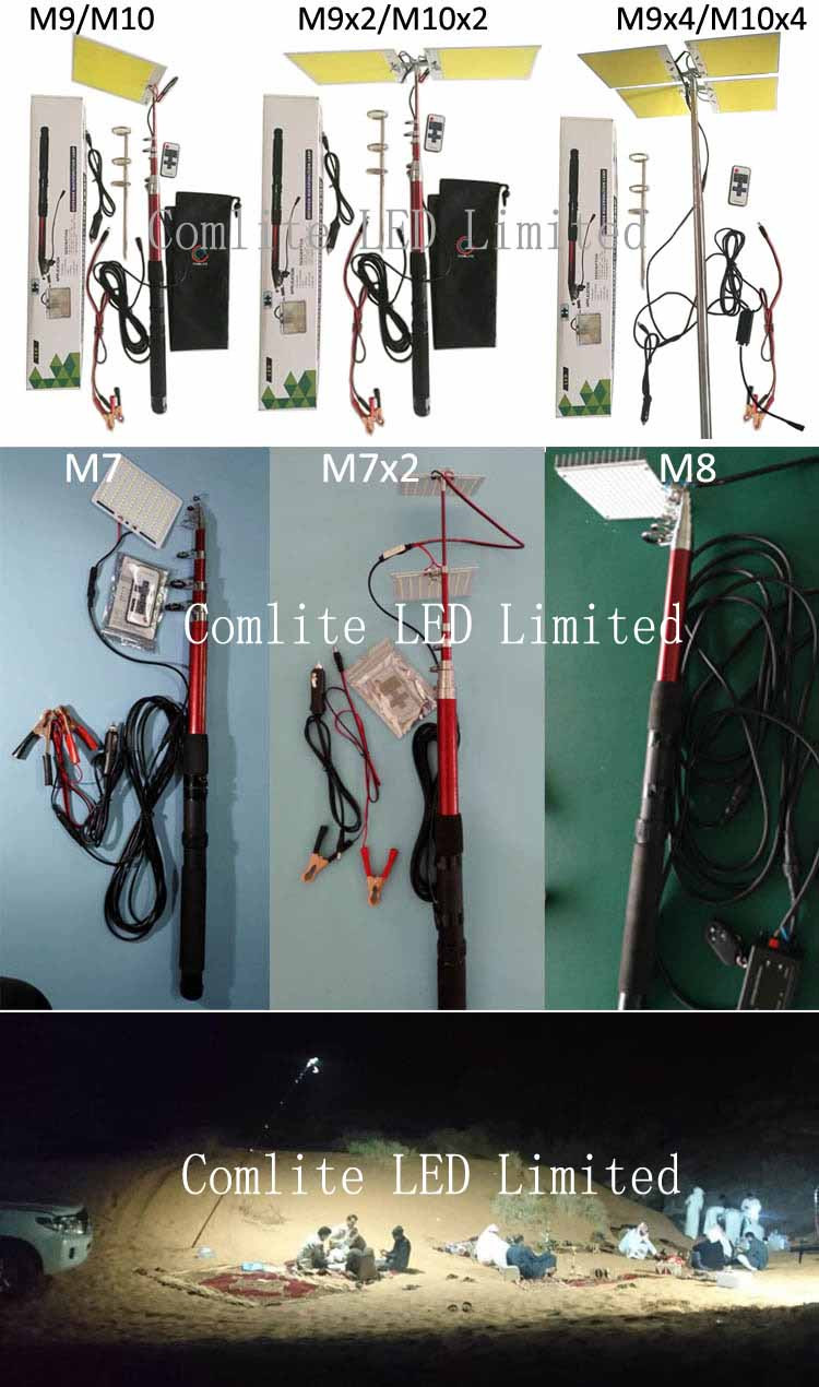 LED fishing rod light camp led lights series 1
