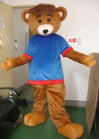 2017 New Teddy Bear Cartoon Character Costume Cosplay Mascot Custom Products Custom made(s.m.l.xl.xxl) Free Shipping