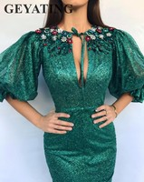Glitter Sequin Emerald Green Mermaid Evening Dress with Puff Sleeves Front Split Keyhole Long Formal Prom Dresses 2018 Crystal