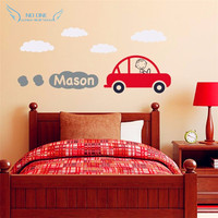 Car Decal With Personalized Boys Name Vinyl Wall Art Children Wall Mural Baby Kids Room Wall