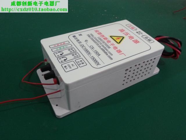 150W 15KV Oil Smoke Purifier High Voltage Power Supply Air Purifier Power Supply High Voltage Electrostatic Generator 500w fume purifier high voltage power supply