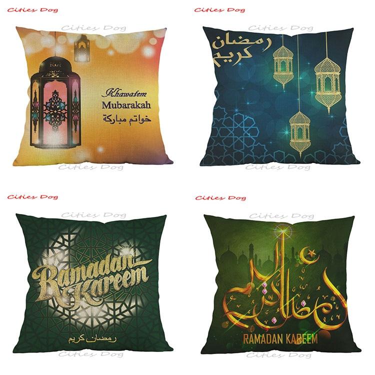 Religious Supplies Islamic Muslim Mosque cushion cover Pillow Ramadan Eid Festival Home Parlor sofa Decoration Pillow case