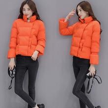 2016 Новых женщин пуховики шесть цветов сплошной цвет хлопка тонкий женские зимние куртки Корейской версии all-матч зимние куртки