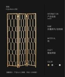 185 cm dekoracyjne wnętrze złoty znikają metalowe ściany dzielnik panele/składane ekrany metalowe dołączył Byobu/Artisan stali nierdzewnej ekran ścienny w Akcesoria do dekoracji okien od Majsterkowanie na