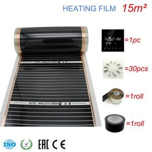 Image 3 - Lámina calefactora de carbono infrarroja, película de calentamiento de suelo caliente, buena salud, 50 80 100mm, lote de 15 m2