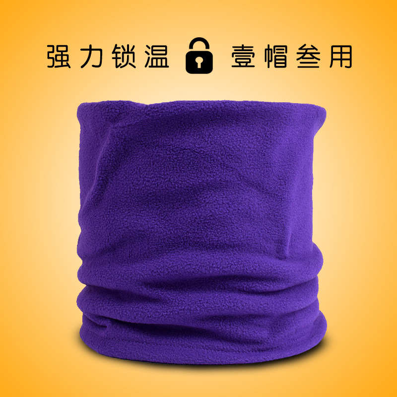 polar fleece neck warmer fabric ONE Layer autumn winter unisex thermal muffler scarves цена