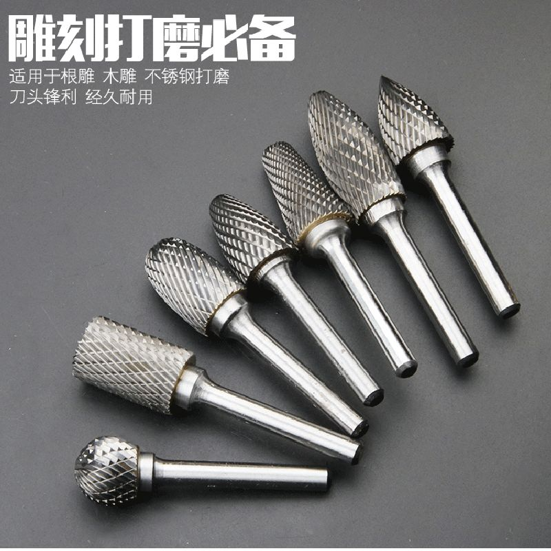 6mm Shank 16mm Head Power Tool Grinding Head Abrasive Tip Tungsten Steel Carbide Rotary File Hardmetal Burrs Milling Cutters h1636m06 16mm 6mm shank carbide rotary file milling cutter tungsten steel grinding head woodwork carving tools carbide burrs
