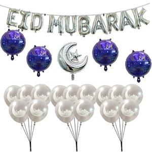 Image 1 - Ballons EID MUBARAK, guirlande décorative pour ramadan kareem happy eid moubarak, ballons en latex à air et hélium