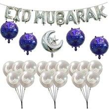 Balony EID MUBARAK garland deco ramadan kareem happy eid moubarak dekoracje dekoracje air helium z foliowych lateksowych balonów