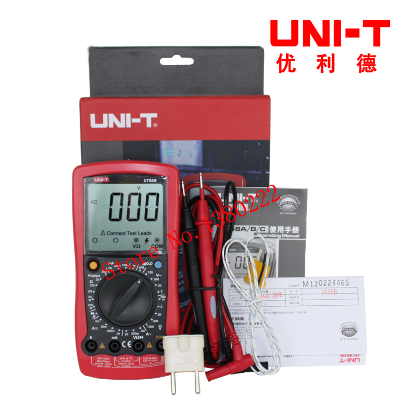 UNI-T UT58B Ammeter Multitester DMM Digital Multimeters DC/AC Voltage Current Resistance Capacitance Tester Data uni t ut71b professional intelligent lcd digital ac dc current voltage meter usb true rel resistance tester ammeter multitester