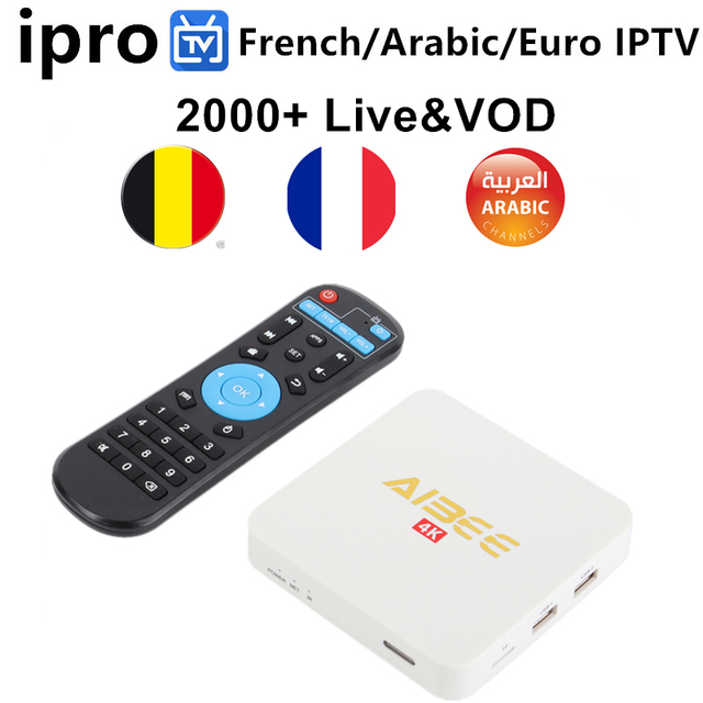 Freesports Tv Player