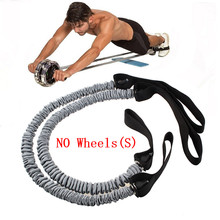 VIM Outdoor Ab Roller Wheel Pull Rope Waist Abdominal Slimming Fitness Equipment Gym Exercise Trainer