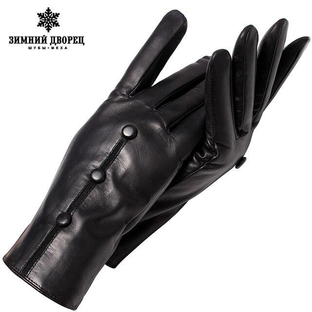 Genuine Leather Gloves...