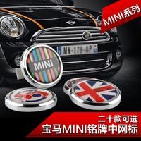 1PCS Car Nameplate Sticker Grille Decorative Car Stickers Car Brand Emblems Car Styling For BMW MINI