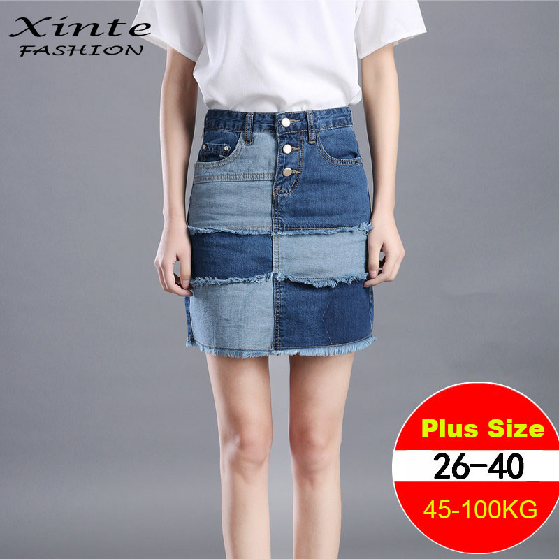 Online Get Cheap Plus Size Denim Skirts -Aliexpress.com | Alibaba
