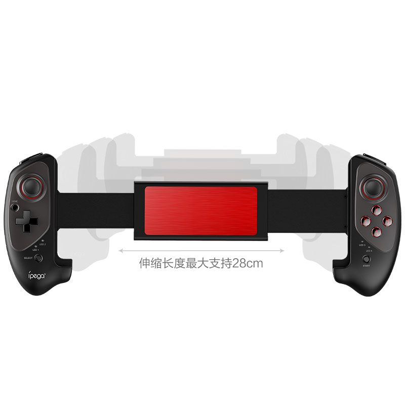 iPEGA PG-9083 Bluetooth Gamepad (4)